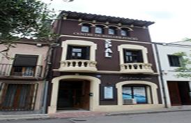 Centre de Rehabilitació Spal